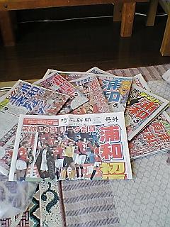 浦和レッズ優勝おめでとう!